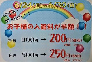 入館子供DSC_0047.JPG